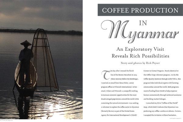 Magazine page spread