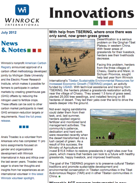 Winrock International July 2012 Innovations Newsletter