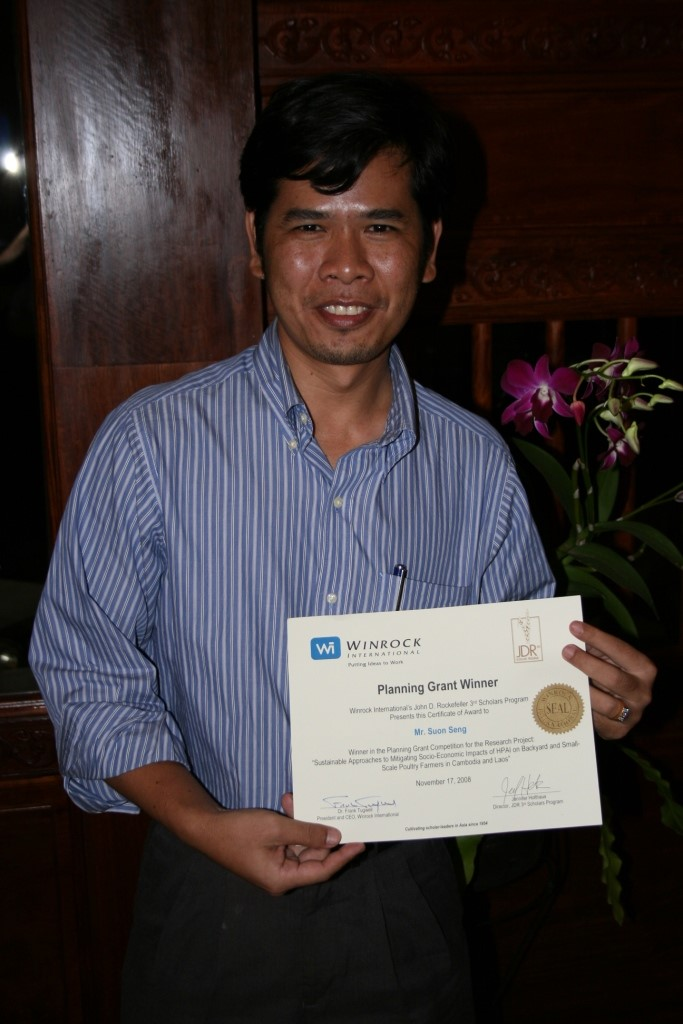 Cambodia-Laos (Mr. Suon Seng, Lead Researcher of the JDR 3RD Cambodia-Laos Avian Influenza research team.jpg